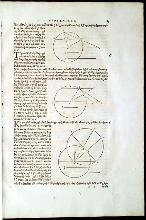 Archimedes, Archim?dous tou Syrakousiou ... , 1544.
